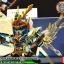039 SHIN KOMEI RE-GZ (ENGLISH VER.) thumbnail 2