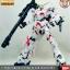 MG 1/100 UNICORN GUNDAM SCREEN IMAGE thumbnail 15