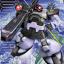MG 1/100 MS-09R RICK-DOM thumbnail 1
