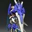 MG 1/100 GUNDAM SEVEN SWORD/G thumbnail 3