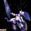 HG 1/144 Gundam Kimaris Trooper thumbnail 29