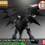 MG 1/100 DEATHSCYTHE HELL EW VER. thumbnail 9