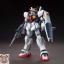 HGUC 1/144 RX-178 GUNDAM MK-Ⅱ(AEUG) thumbnail 2