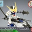 BB401 GUNDAM BARBATOS DX thumbnail 6