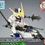 BB401 GUNDAM BARBATOS DX thumbnail 6