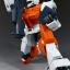 P-BANDAI : MG 1/100 POWERED GM thumbnail 3