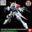1/100 FULL MECHANICS GUNDAM BARBATOS LUPUS thumbnail 11