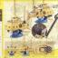 GRAND SHIP COLLECTION TRAFALGAR LAW S SUBMARINE thumbnail 2
