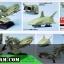 EX-20 1/1700 MUSAI thumbnail 2