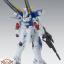 MG1/100 V2 Gundam Ver.Ka thumbnail 5