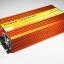 Switching Offgrid Inverter 1500w24v thumbnail 2