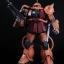 PG 1/60 MS-06S ZAKU-Ⅱ thumbnail 2