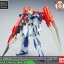 HGBC 1/144 Lightning Back Weapon System [BWS] Mk-III thumbnail 8