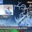 Figure-rise Effect AURA EFFECT (BLUE) thumbnail 1