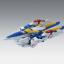 MG1/100 V2 Gundam Ver.Ka thumbnail 8