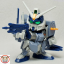 BB276 DUEL GUNDAM ASSAULT SHROUD thumbnail 4