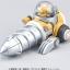 CHOPPER ROBOT FULL SET 1 thumbnail 7
