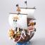 GRAND SHIP COLLECTION THOUSAND SUNNY thumbnail 2