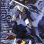 MG 1/100 GUNDAM SPIEGEL thumbnail 1