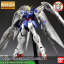MG 1/100 WING GUNDAM ZERO CUSTOM thumbnail 2