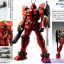 MG 1/100 GUNDAM AMAZING RED WARRIOR thumbnail 8