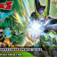 FIGURE-RISE STANDARD PERFECT CELL thumbnail 1