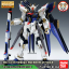MG 1/100 STRIKE FREEDOM GUNDAM thumbnail 4