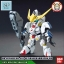 BB401 GUNDAM BARBATOS DX thumbnail 9
