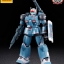 HG 1/144 GUNCANNON FIRST TYPE (IRON CAVALRY COMPANY) thumbnail 2