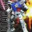MG 1/100 GUNDAM RX-78 GP-01 thumbnail 1