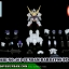 BB401 GUNDAM BARBATOS DX thumbnail 11