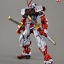 MG 1/100 ASTRAY RED FRAME REVISE thumbnail 3
