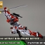 MG 1/100 ASTRAY RED FRAME REVISE thumbnail 5