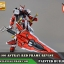 MG 1/100 ASTRAY RED FRAME REVISE thumbnail 4