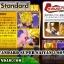 FIGURE-RISE STANDARD SUPER SAIYAN 3 SON GOKOU thumbnail 9