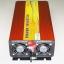 Switching Offgrid Inverter 2000w24v thumbnail 5