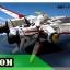 EX-16 ALBION thumbnail 3