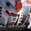 RG 1/144 RX-78-2 GUNDAM thumbnail 1