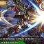 MG 1/100 SENGOKU ASTRAY GUNDAM thumbnail 1
