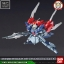 HGBC 1/144 Lightning Back Weapon System [BWS] Mk-III thumbnail 5