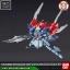 HGBC 1/144 Lightning Back Weapon System [BWS] Mk-III thumbnail 5