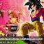 FIGURE-RISE STANDARD SUPER SAIYAN 4 SON GOKOU thumbnail 1