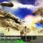 HGUC 1/144 ZAKU GROUND ATTACK SET thumbnail 1