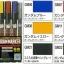 ชุด GUNDAM MARKER GMS105 Basic COLOR PEN SET 6pcs thumbnail 2