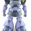 MG 1/100 MS-09R RICK-DOM thumbnail 5
