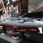 1/500 SPACE BATTLE SHIP YAMATO 2199 thumbnail 6