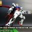 MG 1/100 AILE STRIKE GUNDAM Ver. RM thumbnail 9