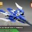 MG 1/100 GUNDAM AGE-2 NORMAL thumbnail 8