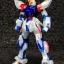 P-BANDAI HGBF 1/144 STAR BUILD STRIKE GUNDAM Ver.RG system thumbnail 2