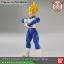 Figure-rise Standard SUPER SAIYAN VEGETA thumbnail 5